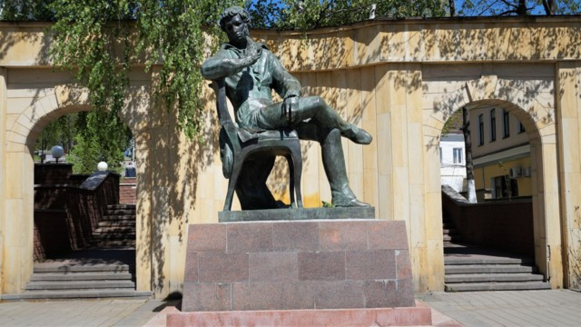 Памятник А.С. Пушкину в Ставрополе