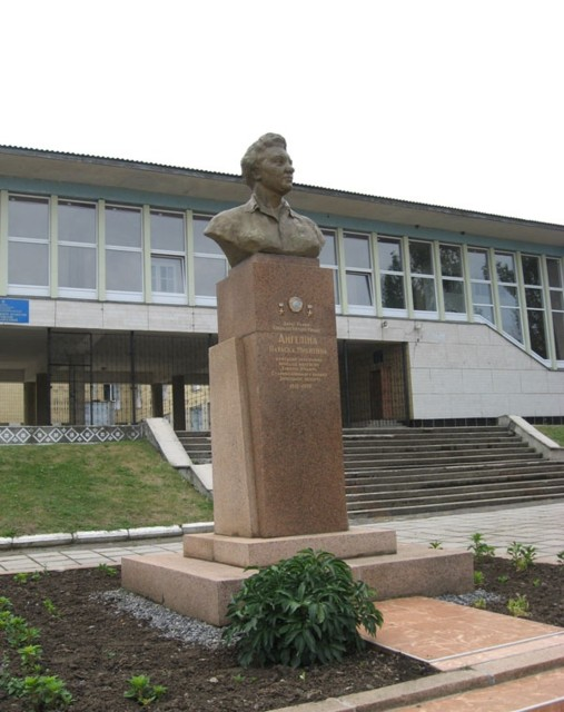 Памятник П.Ангелиной в Старобешево