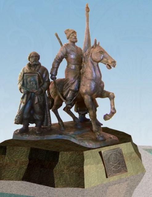 Памятник казакам Хопёрского полка в Ставрополе