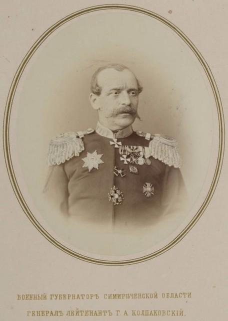 Колпаковский Герасим Алексеевич