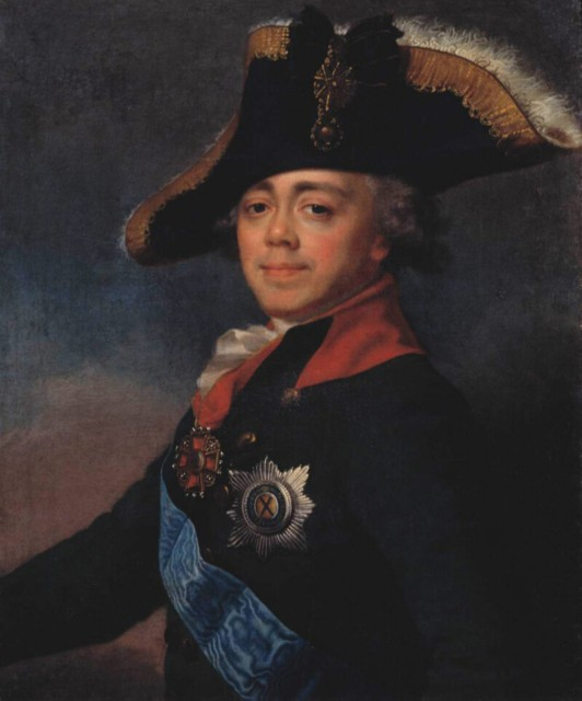Романов Павел I Петрович