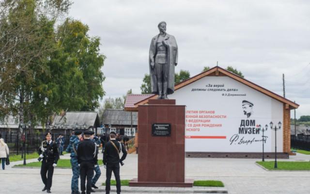 Дом-музей Ф. Э. Дзержинского в селе Кай