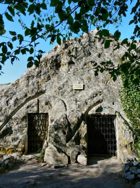 Церковь Софии, Премудрости Божией в Качи-Кальон