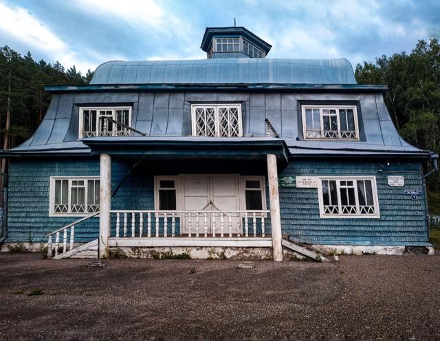 Музей Марины Цветаевой в Усень-Ивановском