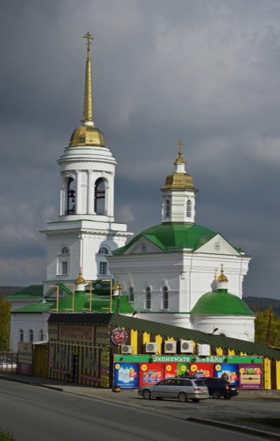 Церковь Казанской иконы Божией Матери в Екатеринбурге