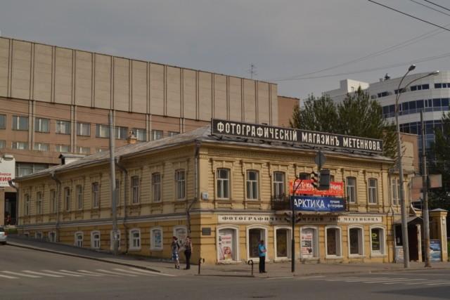Фотографический музей «Дом Метенкова» в Екатеринбурге