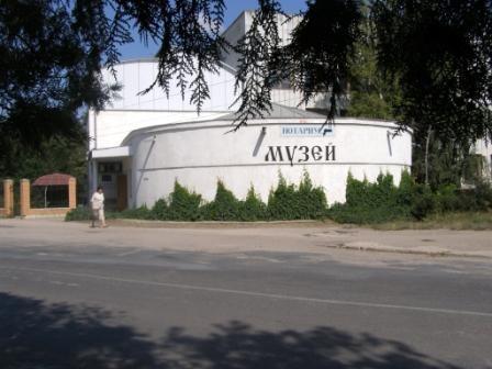 Музей истории совхоза им. Ф. Э. Дзержинского в Симферополе