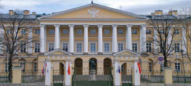 Московский Александровский институт