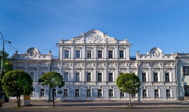 Свердловский областной краеведческий музей в Екатеринбурге