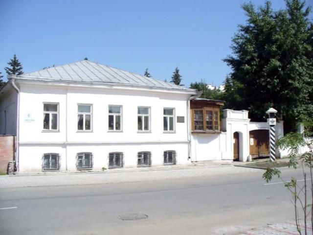 Музей Ф. М. Решетникова в Екатеринбурге