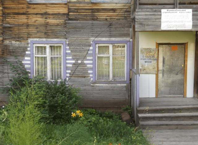Сунский историко-краеведческий музей