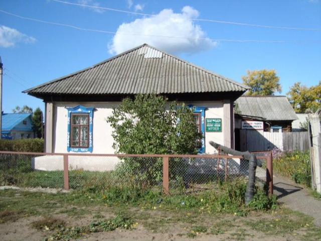 Звениговский районный краеведческий музей