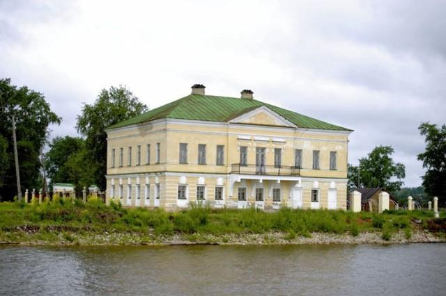 Музей «Усадьба Голицына» в Усолье