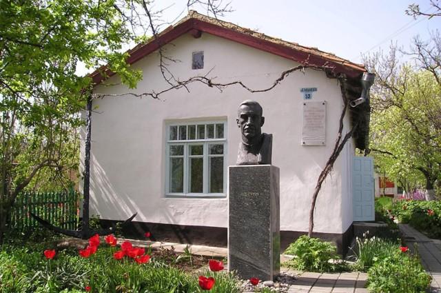 Дом-музей А. С. Грина в Старом Крыму