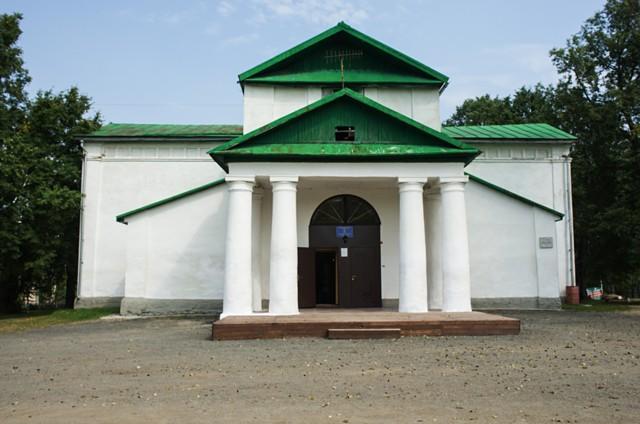 Минералогический музей имени А. Е. Ферсмана в Мурзинке