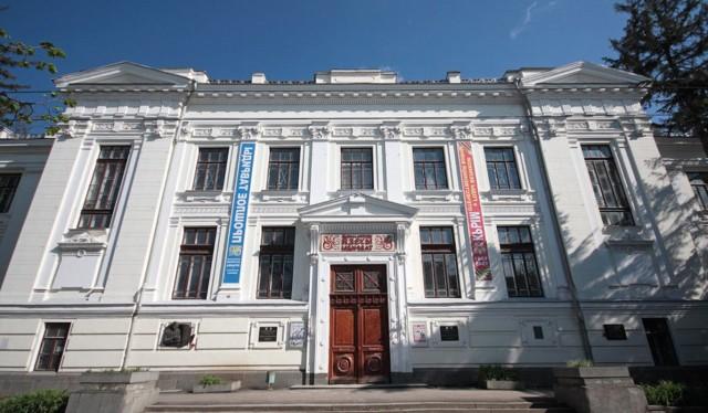 Центральный музей Тавриды в Симферополе