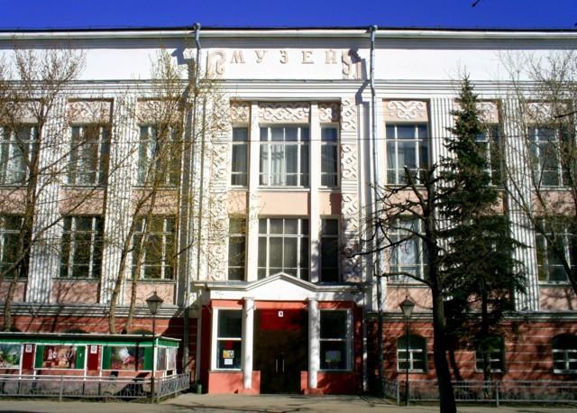 Национальный музей Республики Марий Эл им. Т. Евсеева в Йошкар-Оле