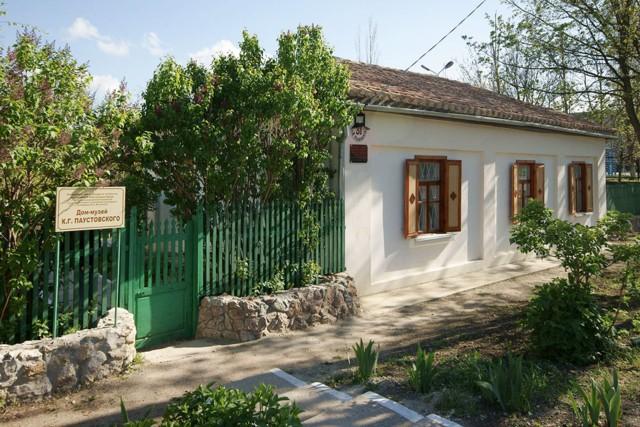 Дом-музей К. Г. Паустовского в Старом Крыму