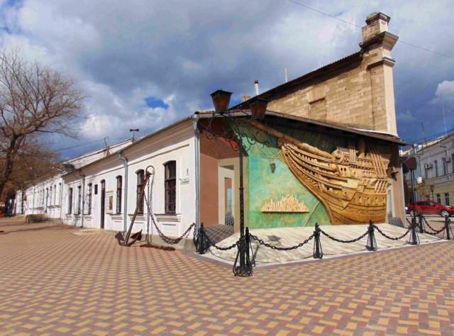Феодосийский литературно-мемориальный музей А. С. Грина