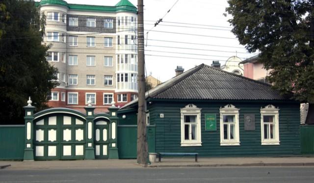 Дом-музей М. Е. Салтыкова-Щедрина в Кирове