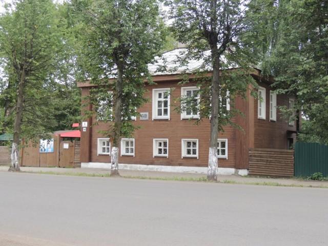 Дом-музей Яна Райниса в Слободском