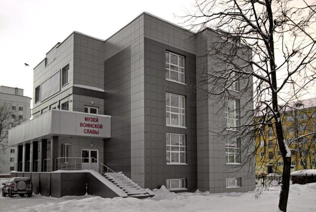 Музей воинской славы в Кирове