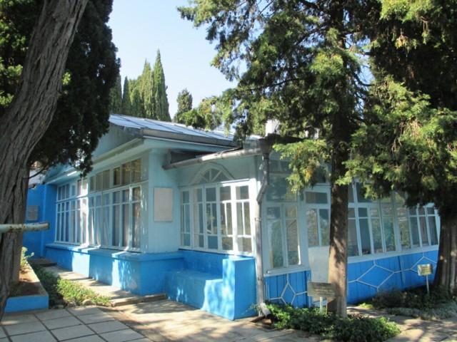 Алуштинский литературно-мемориальный музей С. Н. Сергеева-Ценского