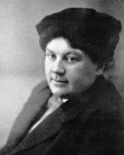 Толстая Александра Львовна