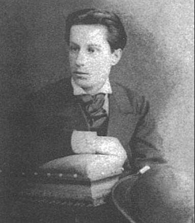Гальский Николай Львович