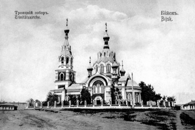 Собор Святой Живоначальной Троицы в Бийске