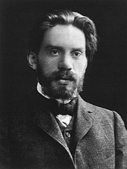 Писахов Степан Григорьевич