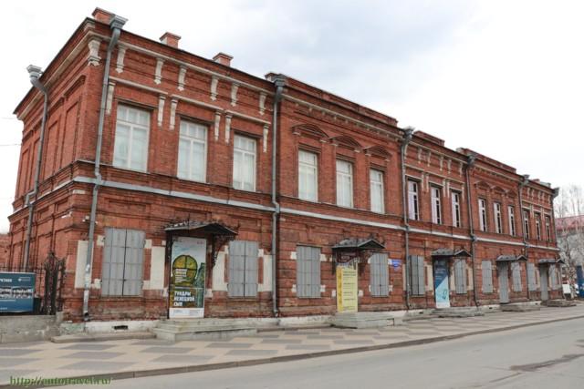 Музей художественного освоения Арктики им. А.А. Борисова