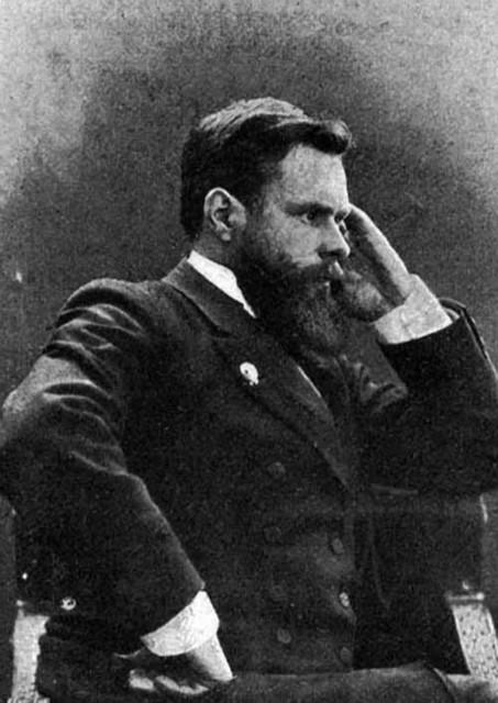 Борисов Александр Алексеевич