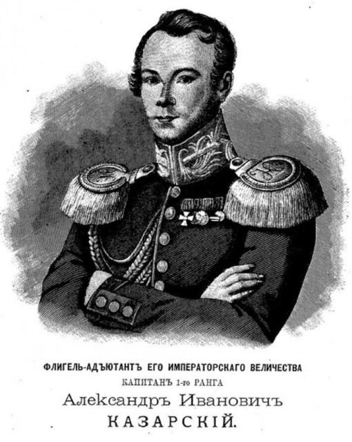 Могила русского героя Казарского