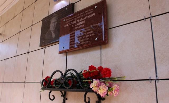 Завод в Калуге, на котором работал Василий Шукшин