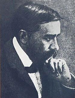 Соломко Сергей Сергеевич