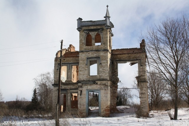 Усадьба Шлиппово (Немерзское)