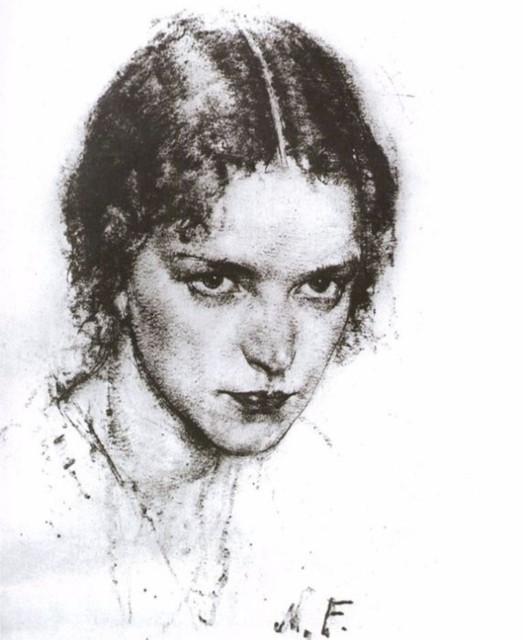 Фешина Ия Николаевна