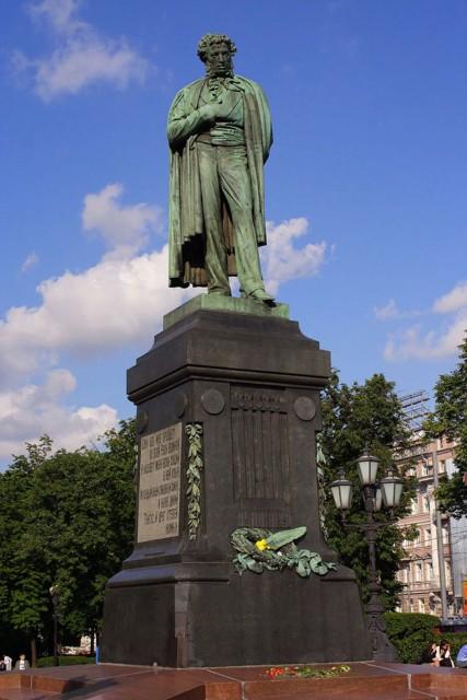 Памятник А. С. Пушкину в Москве