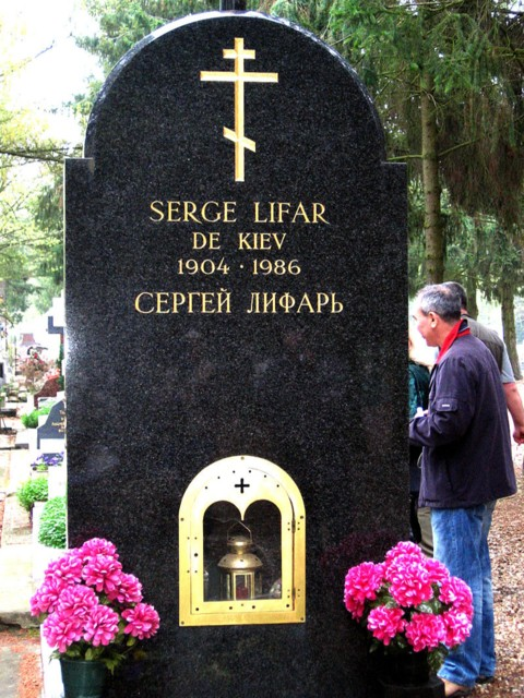 Могила Сергея Михайловича Лифаря
