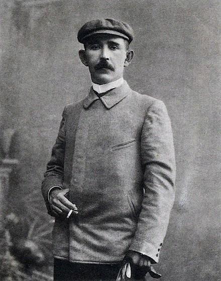 Аладьин Алексей Фёдорович