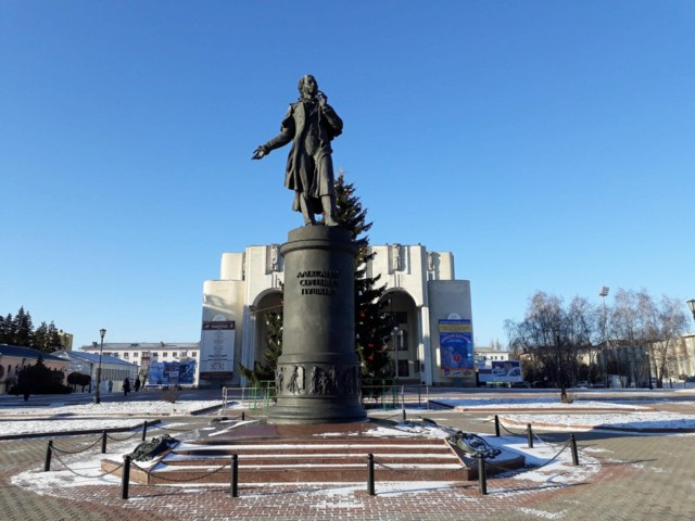 Памятник А.С. Пушкину (Курск)