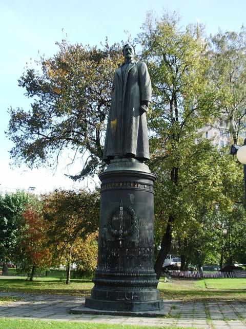 Памятник Дзержинскому (Москва)