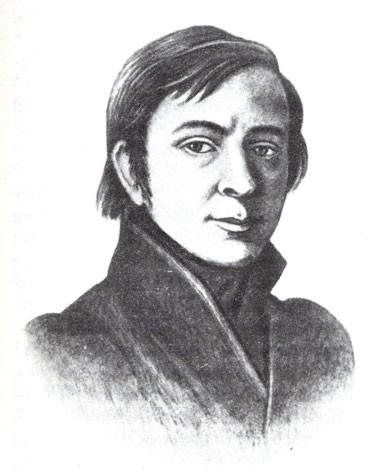 Киреевский Иван Васильевич