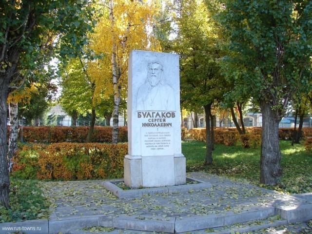 Памятник С.Н. Булгакову в Ливнах
