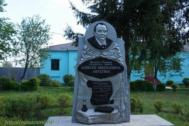 Памятник А.Н. Апухтину в Болхове