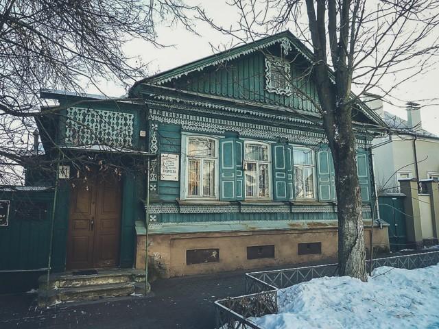 Дом-музей Л.Н Андреева в Орле
