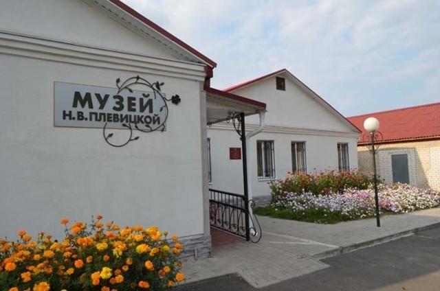 Музей Н.В. Плевицкой
