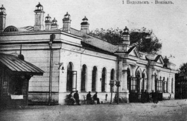 Орлов Николай Иванович