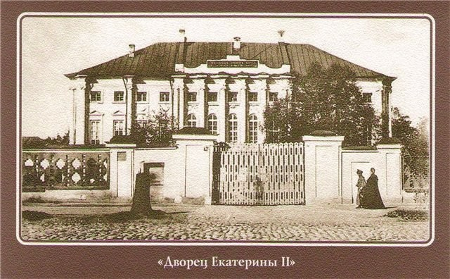 Воронежский дворец (Дом губернатора Потапова)